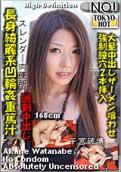 Tokyo Hot n0473 – Akane Watanabe