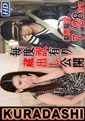 Gachinco – gachi880 – Kaede & Nozomi