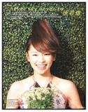 Vivian Hsu 166 pix, 30 MB Foto 45 (������ �� 166 ��������, 30 �� ���� 45)