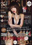 Yuu Tejima - 3x hot sets